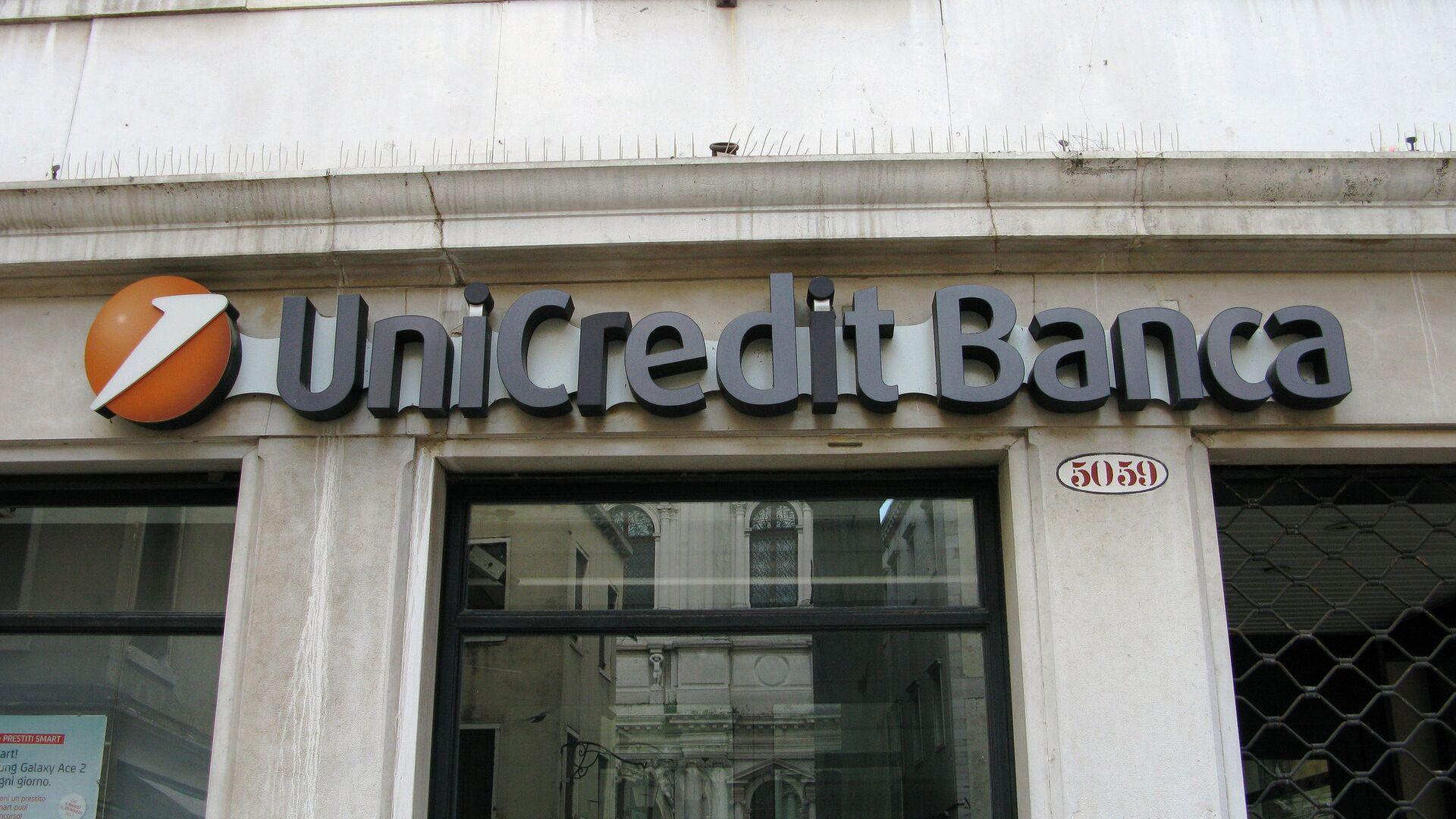 UniCredit bank, Italy - Sputnik Italia, 1920, 20.05.2021