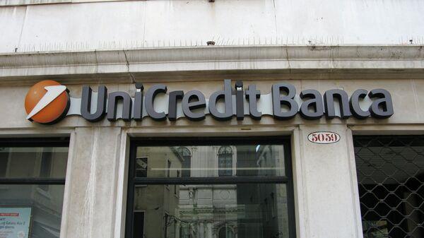 UniCredit bank, Italy - Sputnik Italia
