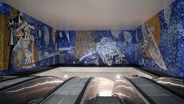 San Pietroburgo, la stazione della metro Mezhdunarodnaya - Sputnik Italia