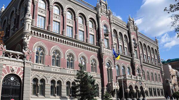 Banca Nazionale Ucraina - Sputnik Italia