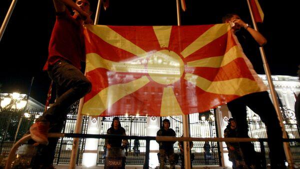 La bandiera della Macedonia (foto d'archivio) - Sputnik Italia