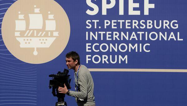 Si accendono i riflettori sul Forum Economico Internazionale di San Pietroburgo 2018 - Sputnik Italia