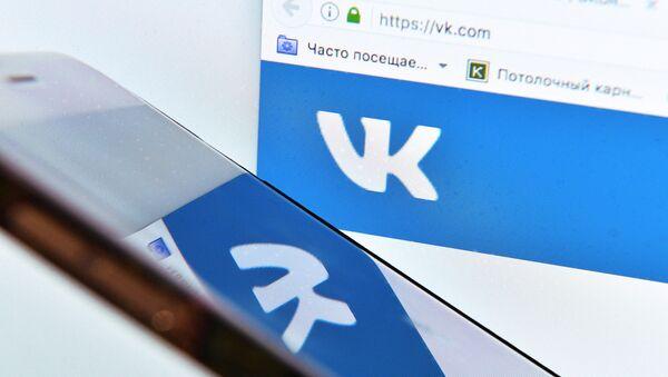 Il social network russo Vkontakte - Sputnik Italia
