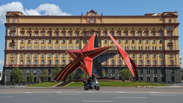 La sede del FSB russo. - Sputnik Italia