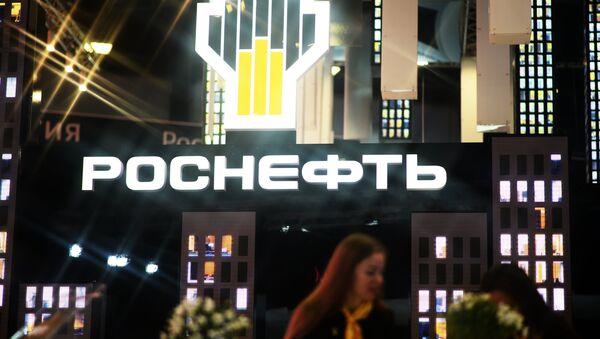 Rosneft stand at the 2017 St. Petersburg International Economic Forum - Sputnik Italia