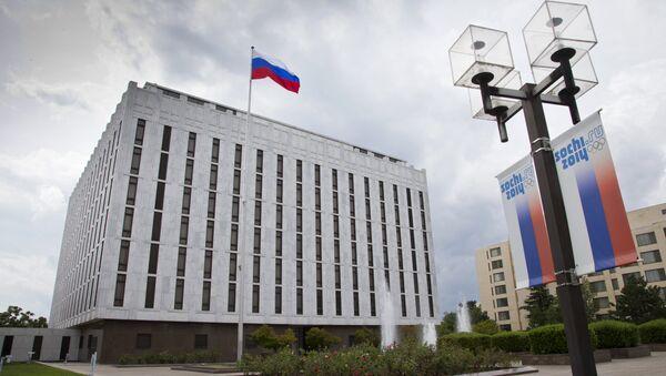 A portion of Russian Embassy complex in in Washington. File photo - Sputnik Italia