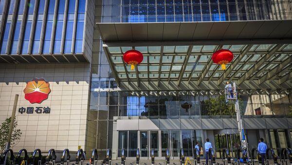 Sede centrale China National Petroleum Corporation (CNPC) - Sputnik Italia