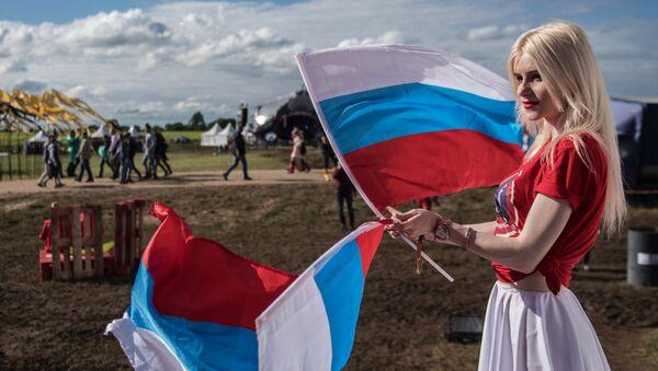 La bandiera della Russia - Sputnik Italia