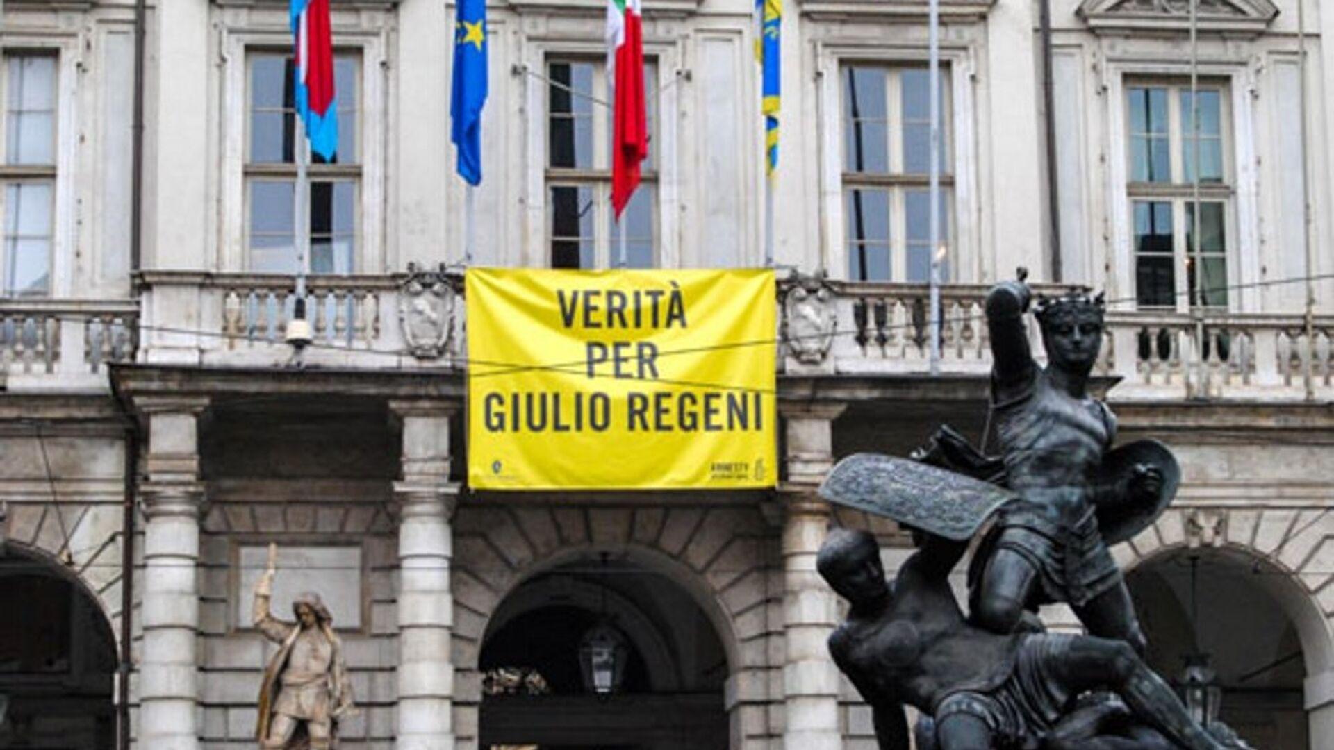 Striscione Verità per Giulio Regeni esposto dal 4 aprile 2016 sulla facciata di Palazzo Civico (municipio di Torino) - Sputnik Italia, 1920, 25.05.2021