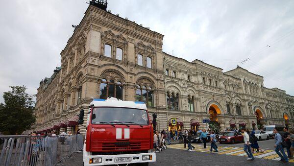 В Москве проверяют сообщения о минировании - Sputnik Italia