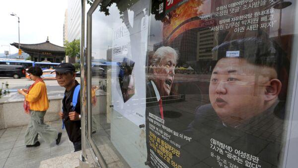 Foto di Donald Trump e Kim Jong Un in una rivista sudcoreana - Sputnik Italia