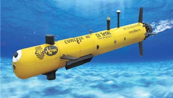 Concept di un drone sottomarino - Sputnik Italia