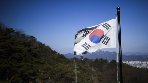 La bandiera della Corea del Sud - Sputnik Italia