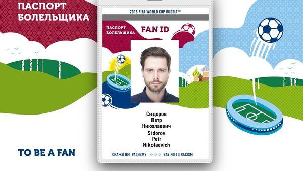 Il passaporto del tifoso - Sputnik Italia