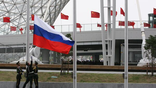 Russia Cina - Sputnik Italia