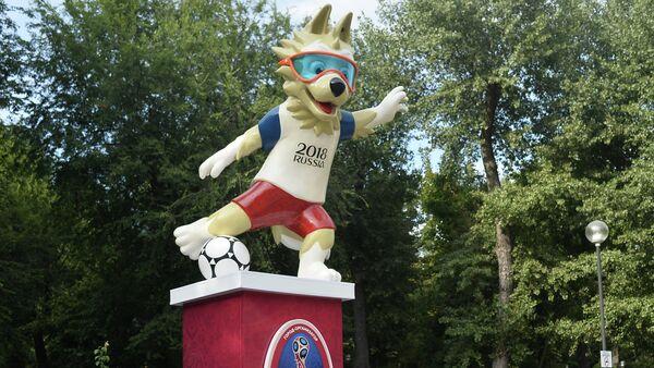 La mascotte dei Mondiali a Rostov - Sputnik Italia
