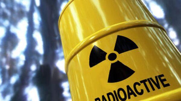 Scoria radioattiva - Sputnik Italia