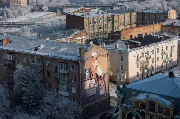Una passeggiata ad Omsk - Sputnik Italia