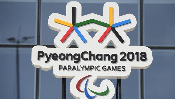 Olympic Park in Pyeongchang - Sputnik Italia