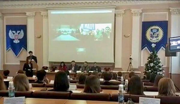 Collegamento tra l'Università di Donetsk con studenti dell'Università di Torino - Sputnik Italia