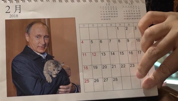 Calendar Putin - Sputnik Italia