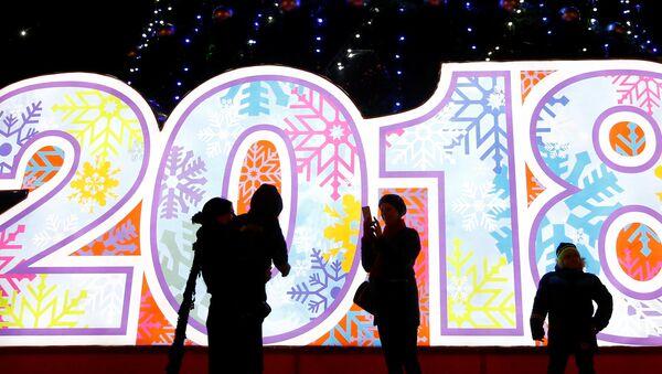 Decorazioni di capodanno a Minsk - Sputnik Italia