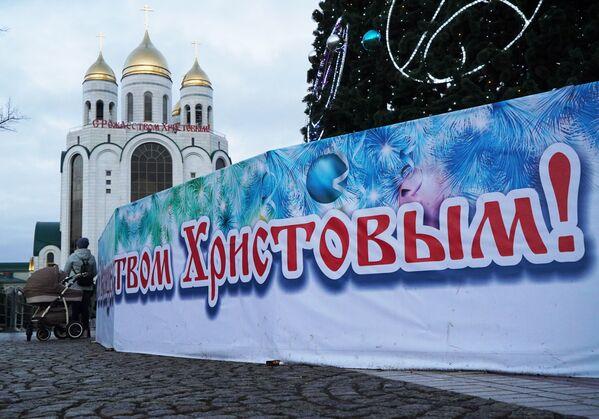 La Cattedrale di Cristo Salvatore a Kaliningrad. - Sputnik Italia