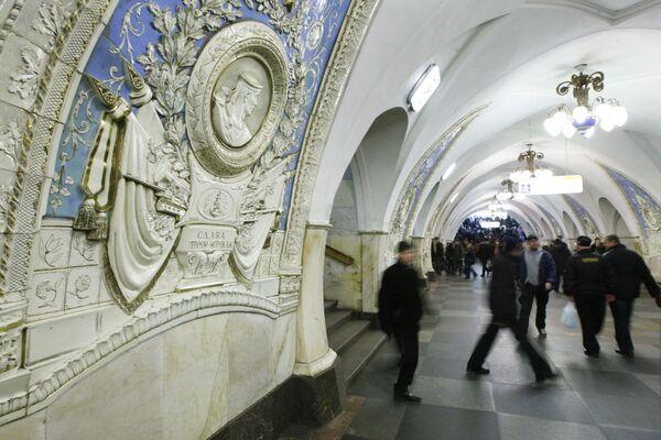 La Grande Bellezza della metro di Mosca - Sputnik Italia