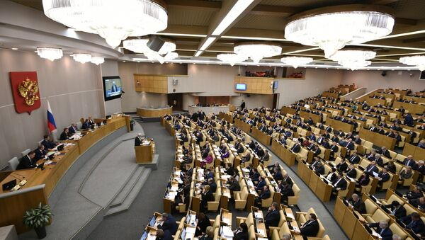 State Duma plenary session. (File) - Sputnik Italia