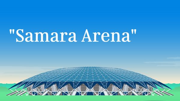 Samara Arena - Sputnik Italia