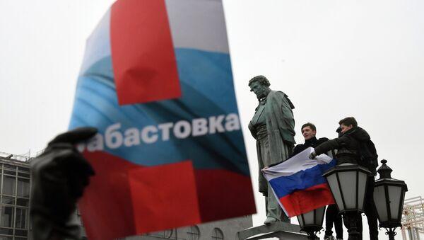 Il raduno non autorizzato a Mosca - Sputnik Italia