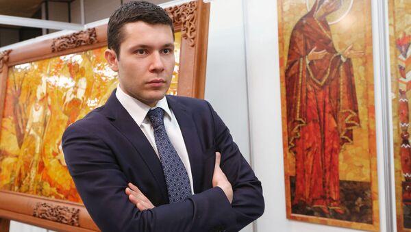 Врио губернатора Калининградской области Антон Алиханов на первом экономическом форуме янтарной отрасли - Sputnik Italia