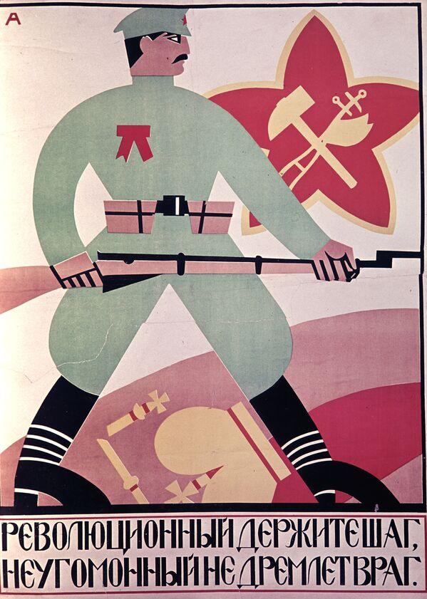 Per la Patria - 15 manifesti storici dell'Armata Rossa - Sputnik Italia