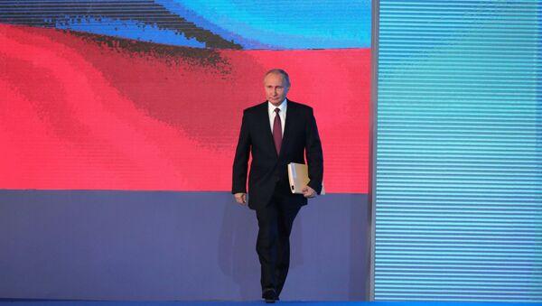 Il discorso del presidente russo Vladimir Putin all'Assemblea Federale - Sputnik Italia
