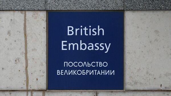 L'ambasciata del Regno Unito in Russia - Sputnik Italia