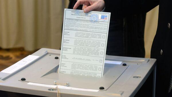 Le elezioni alle presidenziali russe all'estero - Sputnik Italia