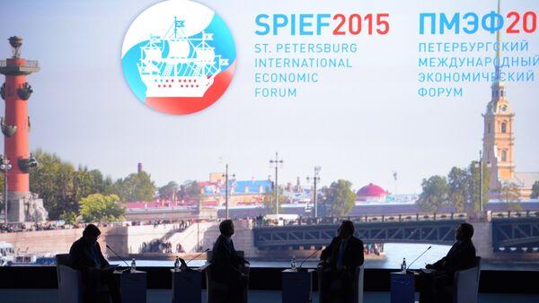 Inaugurazione del forum a San Pietroburgo (SPIEF) - Sputnik Italia