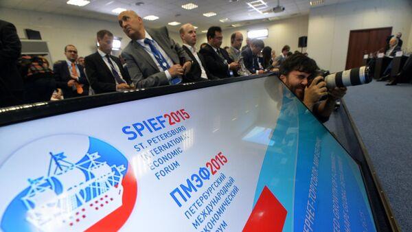 SPIEF Forum - Sputnik Italia