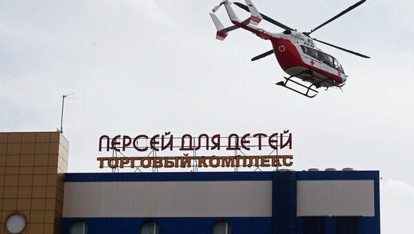 """Il centro commerciale """"Persej"""" - Sputnik Italia"""