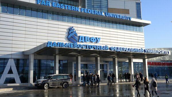 L'università federale dell'Estremo Oriente russo (FEFU) - Sputnik Italia