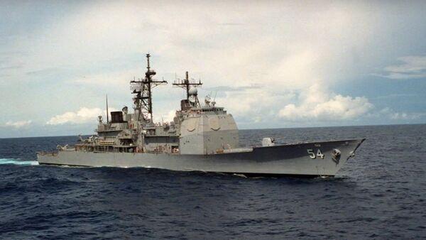 USS Antietam (CG-54) - Sputnik Italia