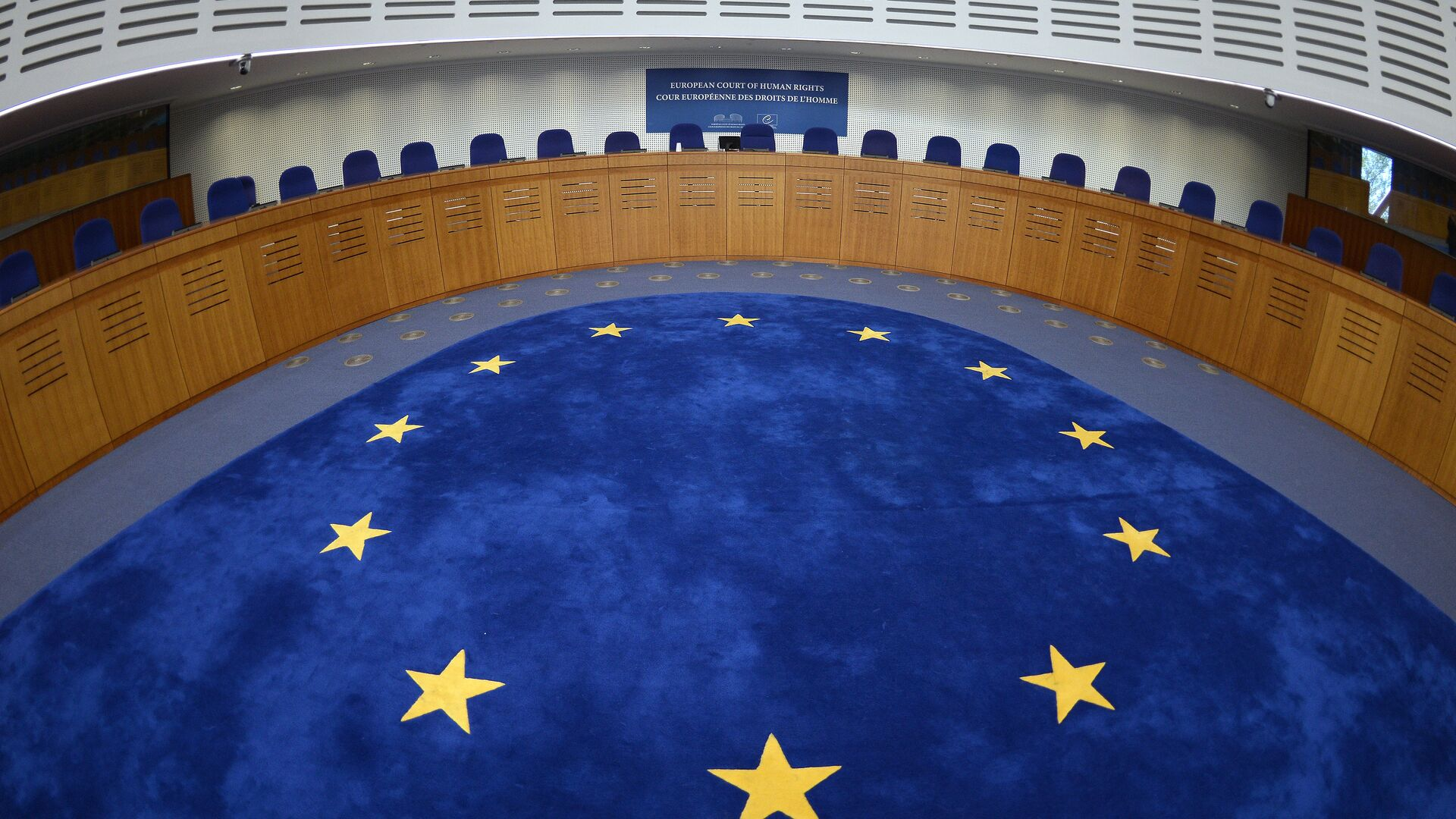 Picture taken on April 23, 2015 shows the audience room of the European Court for Human Rights, in Strasbourg, eastern France - Sputnik Italia, 1920, 25.08.2021