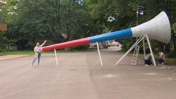 Una vuvuzela gigantesca a Mosca - Sputnik Italia