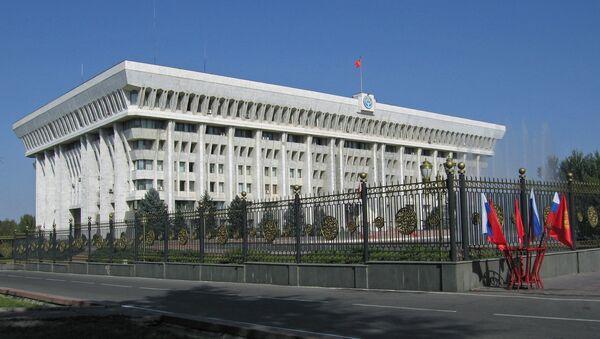 The building of Kyrgyzstan's government - Sputnik Italia