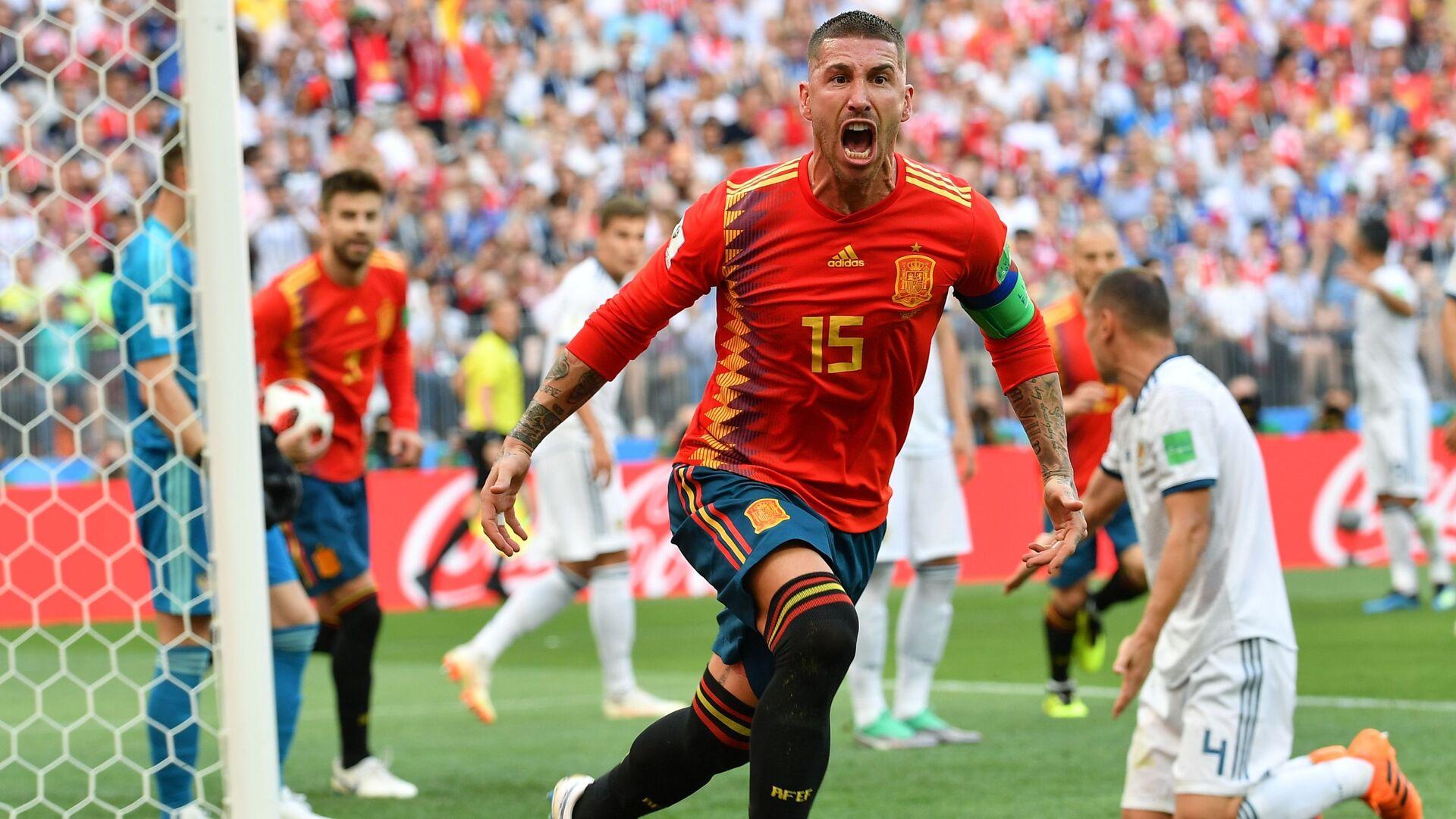 Sergio Ramos esulta dopo il gol del vantaggio spagnolo - Sputnik Italia, 1920, 24.05.2021