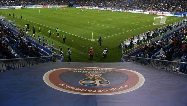 La Samara Arena - Sputnik Italia