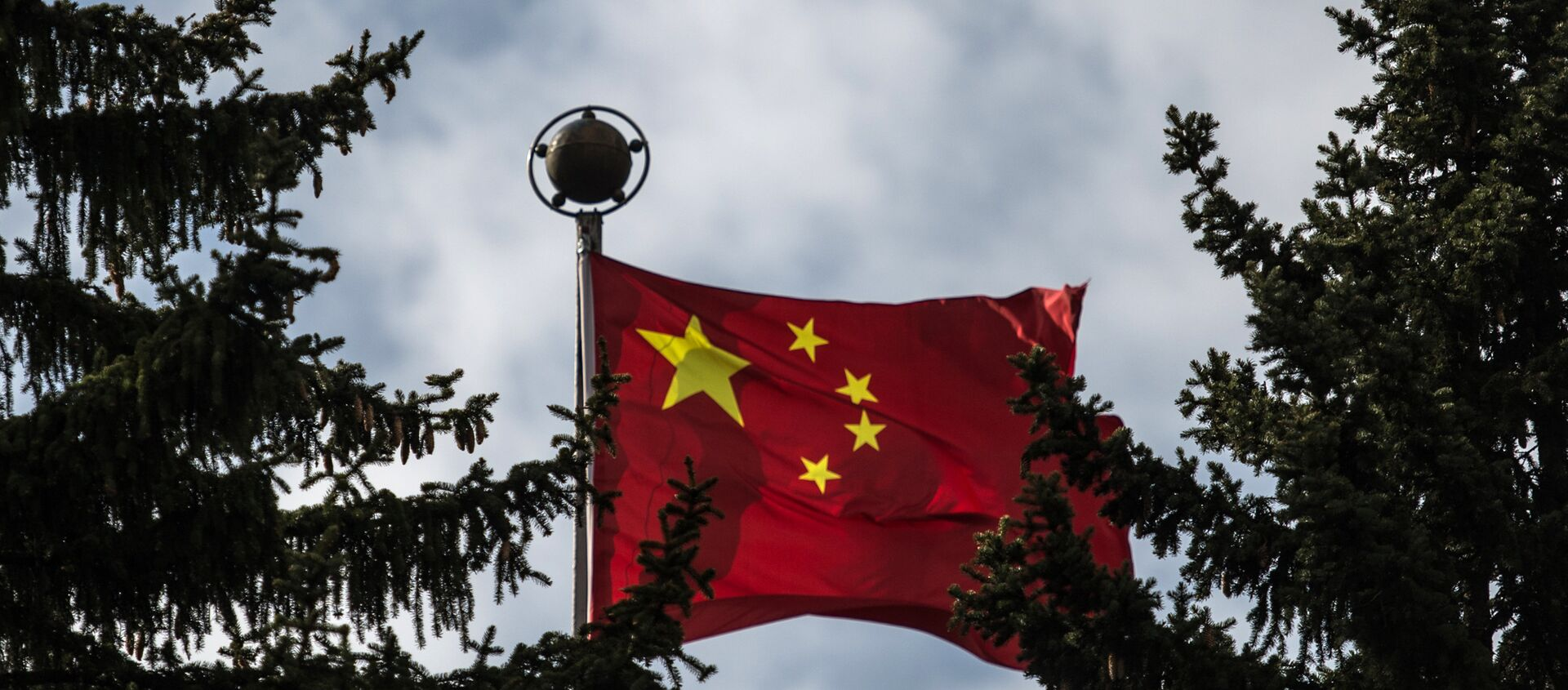 La bandiera della Cina - Sputnik Italia, 1920, 20.03.2018