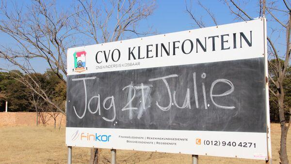 Placa na entrada de Kleinfontein - Sputnik Italia