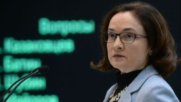 Elvira Nabiullina, presidente della banca centrale della Russia - Sputnik Italia