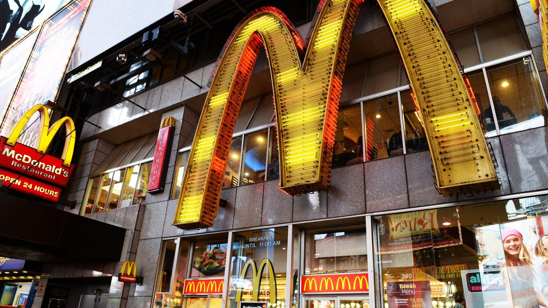 fast food McDonald's - Sputnik Italia, 1920, 22.05.2021